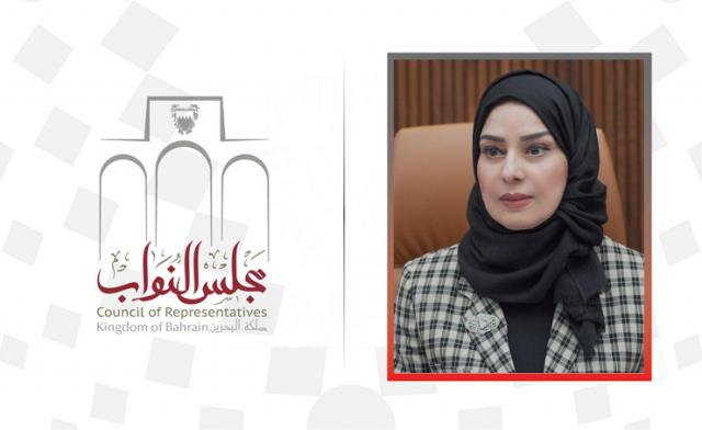 BahrainNOW.net | رئيسة مجلس النواب: دور بارز للصحافة البحرينية في تعزيز الهوية الوطنية والخطاب الإعلامي المسؤول