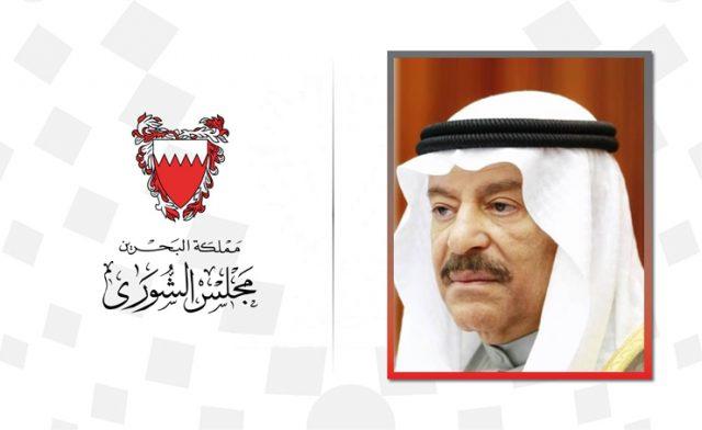 BahrainNOW.net |رئيس مجلس الشورى: الصحافة البحرينية استثمرت الوسائل الإعلامية الحديثة ورسّخت أدوارها الوطنية في نشر الوعي وإبراز المنجزات