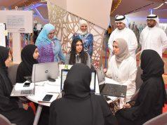 صورة أرشيفية - الانصاري تتفقد الفرق المشاركة في الهاكاثون (2) BahrainNOW.net | (1)