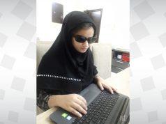 BahrainNow.net   اخبار وفعاليات ثقافية في البحرين