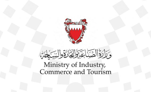 BahrainNow.net   اخبار وفعاليات في البحرين