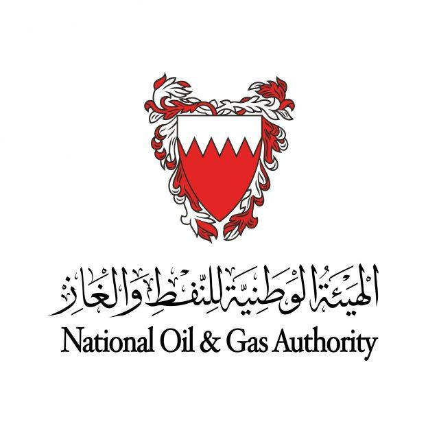 BahrainNOW |الهيئة الوطنية للنفط والغاز تنشر توضيحا بشأن تعديل سعر بيع الغاز الطبيعي