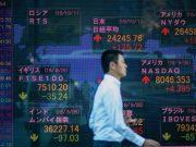 BahrainNOW.net | اعمال انخفاض مؤشرات الأسهم اليابانية في بورصة طوكيو