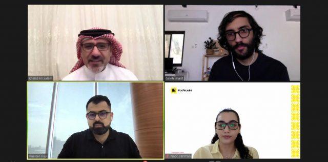 BahrainNOW.net  جلسة نقاشية تتناول تحديات التجارة الإلكترونية في البحرين