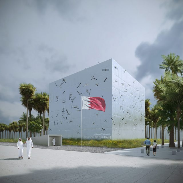 BahrainNOW.net | هيئة الثقافة توجه دعوة مفتوحة للموسيقيين وفناني الأداء الغنائي