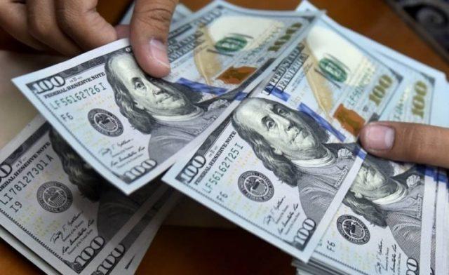 BahrainNOW.net   تراجع مؤشر الدولار قرب أدنى مستوى في تسعة أسابيع