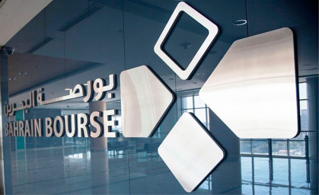 BahrainNOW.net | مؤشر البحرين العام والاسلامي يقفلان على انخفاض