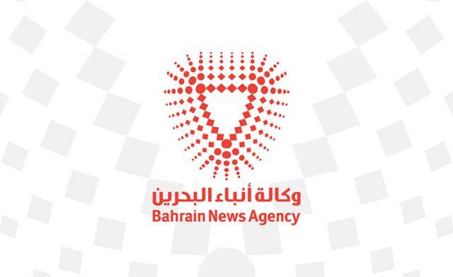 BahrainNOW.net | تعافي منطقة اليورو يتسارع في أبريل مع عودة الخدمات إلى النمو