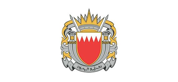 BahrainNOW.net | ردا على