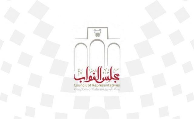 BashrainNOW.net | مجلس النواب: العامل البحريني شريك أساسي في عملية البناء والنهضة والتنمية