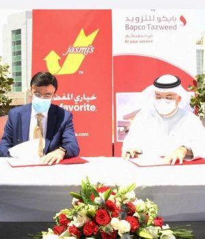 BahrainNOIW.net | اعمال اخبار توقع إتفاقيات مع شركة جسميز لافتتاح مجموعة من الفروع في محطات التزود بالوقود