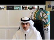 BahrainNOW.net | جامعة الخليج العربي تطور منصة إلكترونية تضم 1300 أطروحة ماجستير ودكتوراه