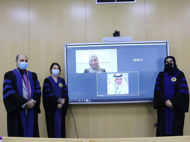 زهراءBahrainNOW.net | دراسة في جامعة الخليج العربي تبحث في واقع الخدمات الانتقالية للأشخاص التوحديين في دولة الكويت