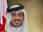 BahrainNOW.net |خالد بن حمد: يدعم الاستثمار ويعزز التوجه نحو الاحترافية في الرياضة