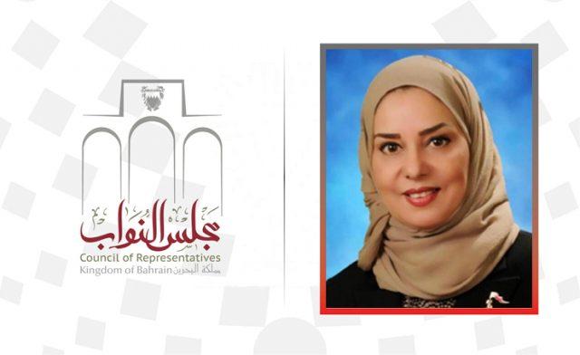 BahrainNOW.netمعالي رئيس مجلس النواب فوزية زينل