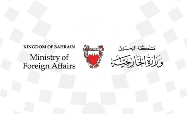 BahrainNOW.net | حكومتا مملكة البحرين وجمهورية اليونان تتوصلان إلى اتفاق بشأن الاعتراف المتبادل بشهادات التطعيم