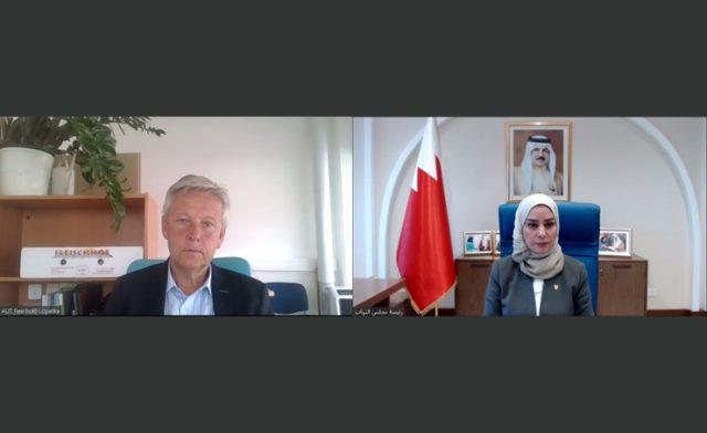BahrainNOW.net | رئيسة مجلس النواب: رؤية جلالة الملك المفدى نهج حضاري لإنجازات دولية رفيعة