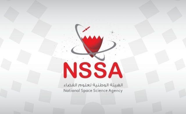BahrainNOW.net   لمساهمتها في إنجاح برنامج التدريب الوظيفي مركز ناصر يكرم هيئة الفضاء