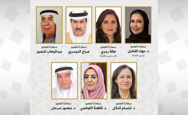 BahrainNOW.net |خدمات الشورى: أمر سمو ولي العهد رئيس مجلس الوزراء بفتح 9 مراكز صحية 24 ساعة يعزز الرعاية الصحية للمواطنين