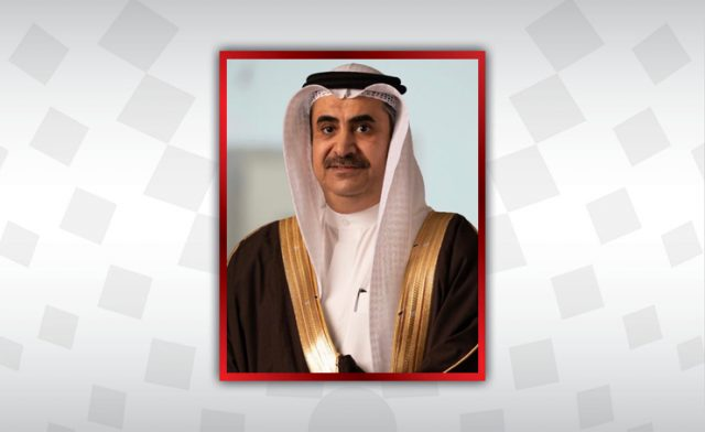 BahrainNOW.net   النيابة العامة تحيل البنك المركزي الإيراني وبنوكا أخرى إلى المحاكمة الجنائية بتهمة غسل أكثر من مليار و300 مليون دولار أمريكي عبر بنك المستقبل