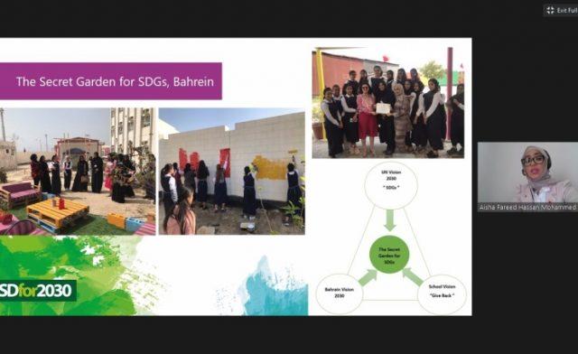 BahrainNOW.net | مدارس البحرين المنتسبة لليونسكو تشارك في المؤتمر العالمي حول التعليم من أجل التنمية المستدامة