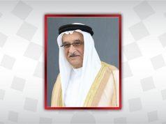 BahrainNOW.net |الشيخ محمد بن عبدالله آل خليفة: التوجيهات الكريمة لسمو ولي العهد رئيس مجلس الوزراء ستحقق التغطية الصحية الشاملة وفق أعلى المعايير