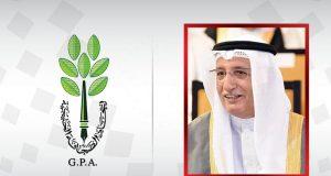 BahrainNOW.net | أمين عام اتحاد الصحافة الخليجية يشيد بشعار اليوم العالمي لحرية الصحافة لهذا العام