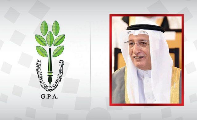 BahrainNOW.net   أمين عام اتحاد الصحافة الخليجية يشيد بشعار اليوم العالمي لحرية الصحافة لهذا العام