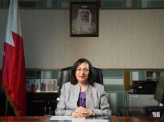BahrainNOW :BahrainNOW.net | هيئة الطاقة المستدامة وشركة بريطانية تناقشان الفرص الاستثمارية في مشاريع الطاقة المتجددة