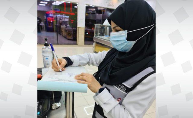 BahrainNOW.net | وزارة الصحة: حملات تفتيشية شملت 174 مطعمًا ومقهى ومخالفة 52 منها