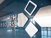 BahrainNOW.net | مؤشر البحرين العام يقفل منخفضاً والإسلامي مرتفعاً