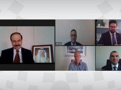 BahrainNOW.net | هيئة الطاقة المستدامة وشركة بريطانية تناقشان الفرص الاستثمارية في مشاريع الطاقة المتجددة