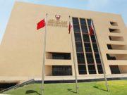 BahrainNOW.net | المصرف المركزي: تغطية الإصدار رقم 82 من أذونات الخزانة الحكومية ب100 مليون دينار