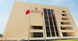 BahrainNOW.net مصرف البحرين المركزي: تغطية الإصدار 1864 من أذونات