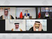 BahrainNOW.net الشيخ خالد بن عبد الله: استراتيجية شاملة لتبوء البحرين المرتبة 25 في مؤشر الأمن الغذائي العالمي بحلول 2030
