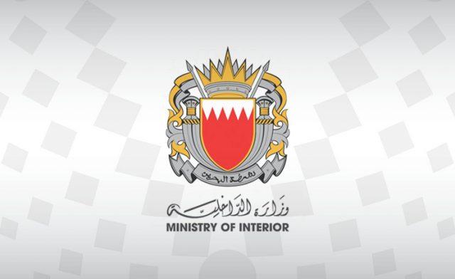 MOI_Official_Logo October | وفاة نزيل بمجمع السلمانية الطبي بعد تطبيق كافة البروتوكولات العلاجية المعتمدة جراء إصابته بفيروس كورونا