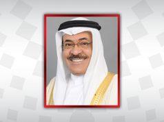 "Bahrainnow.net الدكتور خالد بن خليفة: اعتماد منهجية ""روزنامة الزبارة والبحرين"" يؤكد أهمية المرجعية التاريخية في رسم الحاضر والمستقبل"