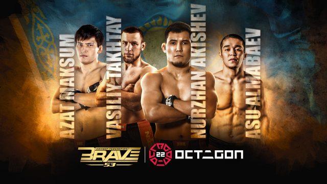bahrainnow.net | أربع نجوم كازاخستانيين يُشاركون في بطولةBRAVE CFالـ53