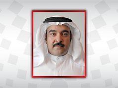 bahrainnow.net | رئيس مجلس أمناء المستشفيات الحكومية: الأمر الملكي السامي باستحداث وسام الأمير سلمان بن حمد للاستحقاق الطبي دافع للمزيد من الإنجازات والمكتسبات الصحية