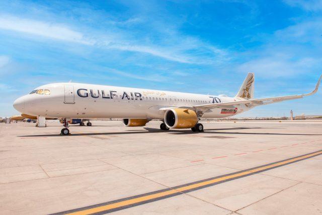 bahrainnow.net   طيران الخليج تزيد من عدد رحلاتها إلى المالديف لتصبح يومية
