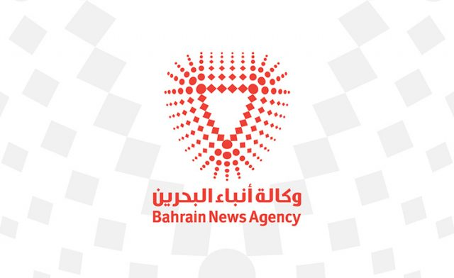 bahrainnow.net.   دفاعات الجيش اليمني تسقط طائرة مسيّرة في صحراء البقع بصعدة