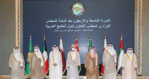 bahrainnoiw.net,|وزير الخارجية يترأس اجتماع الدورة 149 للمجلس الوزاري لمجلس التعاون لدول الخليج العربي