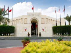 bahrainnow.net مجلس الشورى: (قناة الجزيرة) تستهدف النيل من إنجازات مملكة البحرين في مجال حقوق الإنسان