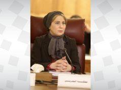 bahrainnow.net رئيس قطاع شؤون حقوق الإنسان تشارك في اجتماع اللجنة العربية الدائمة لحقوق الإنسان