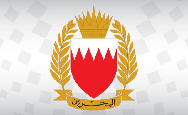bahrainnow.net. |القيادة العامة تعلن فتح باب التطوع للمدنيين للالتحاق بالقوة الاحتياطية ( الدفعة الثانية) استمراراً للمرحلة الأولى