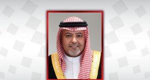 bahrainnow.net...|وزير العدل يثمن اصدار جلالة الملك المرسوم بقانون بشأن التنفيذ في المواد المدنية والتجارية
