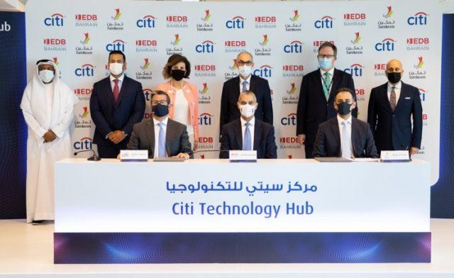 bahrainnow.net....|بالشراكة مع تمكين ومجلس التنمية الاقتصادية.. (سيتي) تدشن مركزا عالميا للتكنولوجيا في البحرين.
